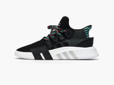 adidas Originals Equipment Eqt Basketball_3