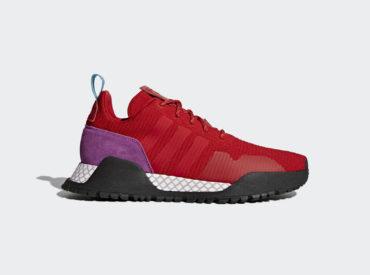Adidas AF 1.4 PK Red