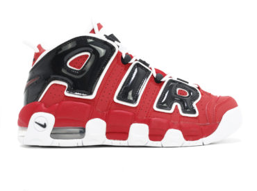 nike-air-more-uptempo-gs1
