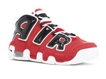 Nike Air more uptempo gs
