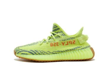 Adidas Yeezy Boost 350 V2_1