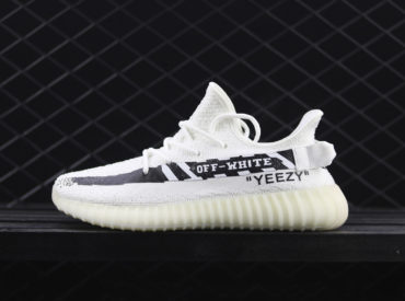 Off-White x Adidas Yeezy Boost 350_3