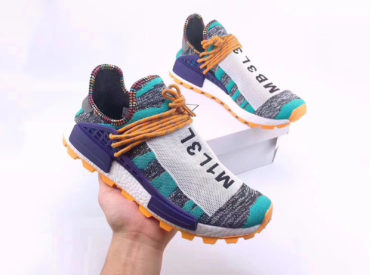 Three New Pharrell x adidas NMD Hu