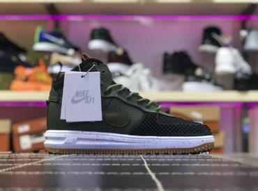 Nike Lunar Air Force 1 DuckBoot